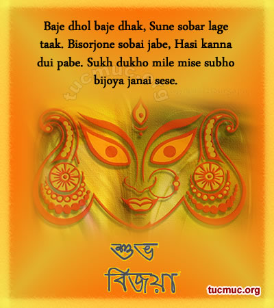 Happy Shubho Bijoya Cards